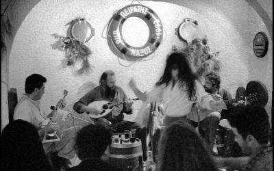 30. Naxos 1995
